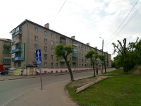 Kazan, Dostoevsky st, house 83. Apartment house
