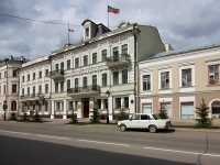 neighbour house: st. Kremlevskaya, house 3/5. governing bodies