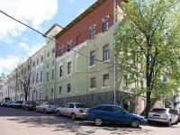 Kazan, university Казанский федеральный университет, Kremlevskaya st, house 6