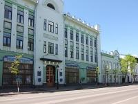 neighbour house: st. Kremlevskaya, house 8. governing bodies Министерство информатизации и связи Республики Татарстан