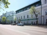 喀山市, 管理机关 Министерство информатизации и связи Республики Татарстан, Kremlevskaya st, 房屋 8