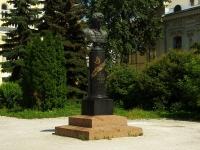Казань, улица Лобачевского. памятник Бюст Н.И.Лобачевскому