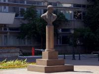 喀山市,  . 纪念碑