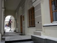 Kazan, city council Казанская Городская Дума, Kremlevskaya st, house 1