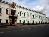 Казань, Кремлевская ул, дом 9