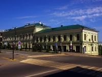 neighbour house: st. Kremlevskaya, house 9. governing bodies Министерство образования и науки РТ