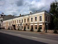 neighbour house: st. Kremlevskaya, house 7. governing bodies Управление кадровой политики, Исполнительный комитет г. Казани
