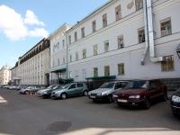 Kazan, governing bodies Комитет жилищно-коммунального хозяйства, Исполнительный комитет г. Казани, Kremlevskaya st, house 11