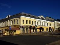 neighbour house: st. Kremlevskaya, house 11. governing bodies Комитет жилищно-коммунального хозяйства, Исполнительный комитет г. Казани