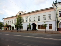 Казань, Кремлевская ул, дом 11