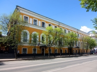 Kazan, Kremlevskaya st, house 12. governing bodies