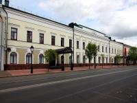 Kazan, Kremlevskaya st, house 13. office building
