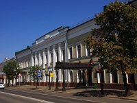 neighbour house: st. Kremlevskaya, house 13. office building