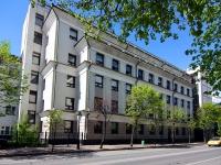 喀山市, 执法机关 Прокуратура Республики Татарстан, Kremlevskaya st, 房屋 14