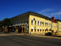neighbour house: st. Kremlevskaya, house 15. hotel Giuseppe