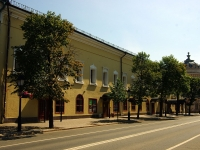 Kazan, hotel Giuseppe, Kremlevskaya st, house 15