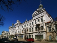 Kazan, Kremlevskaya st, house 21. office building