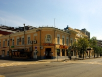 neighbour house: st. Kremlevskaya, house 25. multi-purpose building