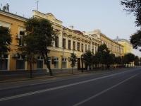 Казань, улица Кремлевская, дом 25. многофункциональное здание