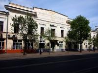 喀山市, Kremlevskaya st, 房屋 25. 多功能建筑
