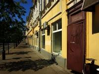 Kazan, Kremlevskaya st, house 25. multi-purpose building