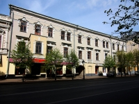 Kazan, Kremlevskaya st, house 27. multi-purpose building