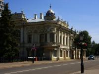 соседний дом: ул. Кремлевская, дом 33. библиотека Национальная библиотека РТ