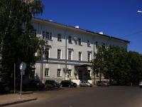 Kazan, university Казанский федеральный университет, Kremlevskaya st, house 37
