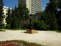 Казань, улица Лобачевского. сквер Лобачевского