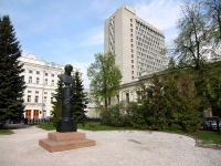 喀山市, 街心公园 ЛобачевскогоKremlevskaya st, 街心公园 Лобачевского