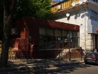 Казань, улица Профессора Нужина, дом 7. кафе / бар