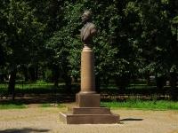 喀山市, 纪念碑 Профессору М.Т.НужинуProfessor Nuzhin st, 纪念碑 Профессору М.Т.Нужину