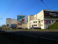 Kazan, Professor Nuzhin st, house 2. concert-hall