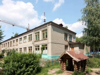 "neighbour house: st. Parkhomenko, house 20А. nursery school №252, ""Василек"""