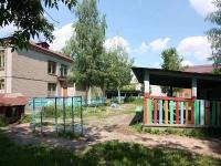 "Kazan, nursery school №252, ""Василек"", Parkhomenko st, house 20А"