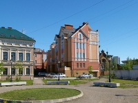 neighbour house: st. Peterburgskaya, house 40А. Apartment house