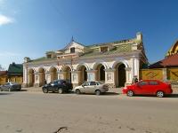 neighbour house: st. Peterburgskaya, house 58. library Дом офицеров Казанского гарнизона