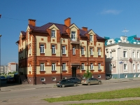Kazan, Peterburgskaya st, house 74. office building