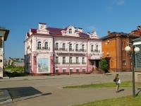 neighbour house: st. Peterburgskaya, house 80. restaurant Купеческое собрание, ресторан русско-французской кухни