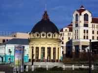 Казань, улица Петербургская. ротонда