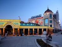 "Kazan, retail entertainment center ""Кольцо"", Peterburgskaya st, house 1"