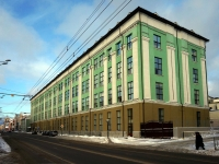 Kazan, Peterburgskaya st, house 50 к.23. office building