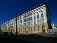 喀山市, Peterburgskaya st, 房屋 50 к.23. 写字楼