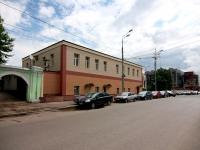 Казань, улица Петербургская, дом 55А. кафе / бар