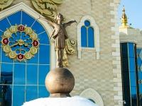 Kazan, theatre ЭКИЯТ, театр кукол, Peterburgskaya st, house 57