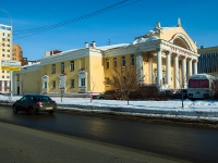 Kazan, community center Дом офицеров, Peterburgskaya st, house 55Б