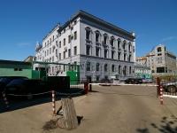 Казань, улица Петербургская, дом 28. офисное здание