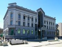 隔壁房屋: st. Peterburgskaya, 房屋 28. 写字楼