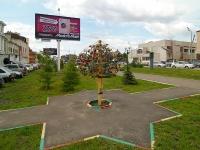 Казань, сквер Аллея Славыулица Петербургская, сквер Аллея Славы