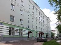 Казань, улица 25 Октября, дом 11. многоквартирный дом